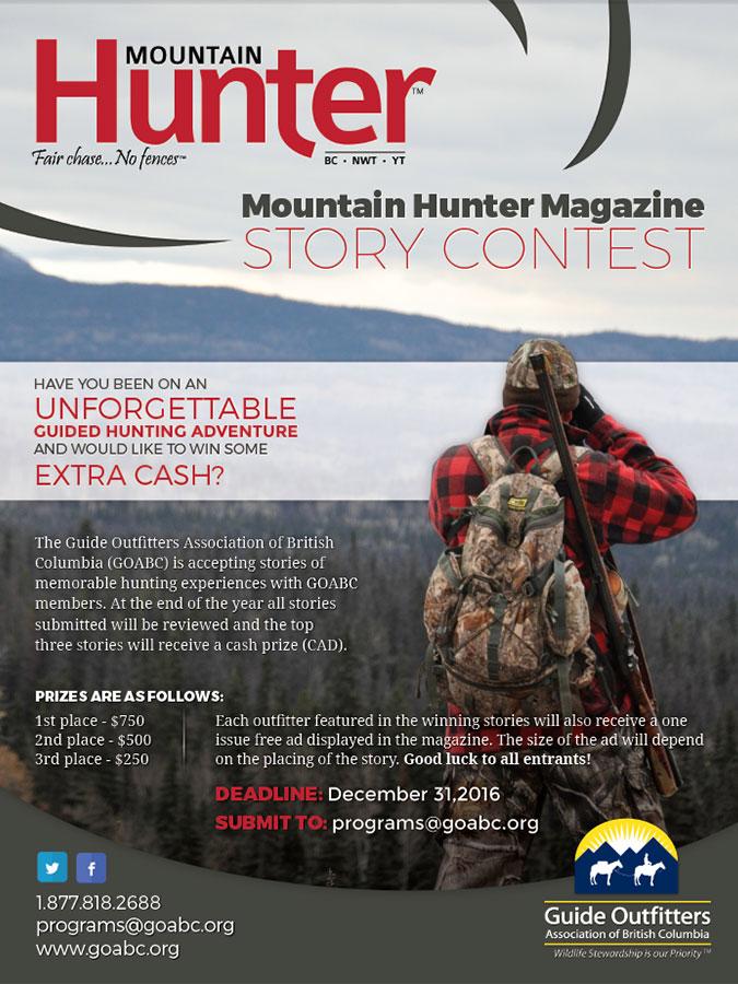 Magazine Story Contest
