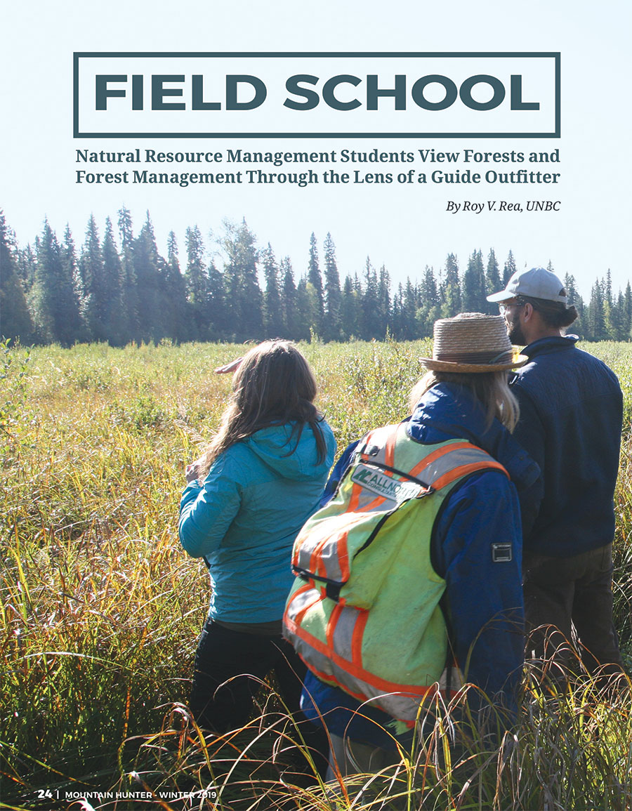 Field School Story